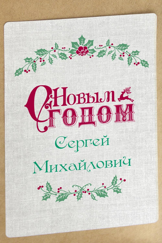 """Чай с Вашим именем """"Традиционный"""""""