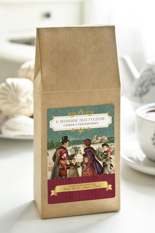 Чай с Вашим именем Семейный праздникСувениры и упаковка<br>Чай чёрный, 100г. В персональной именной упаковке с Вашими пожеланиями<br>