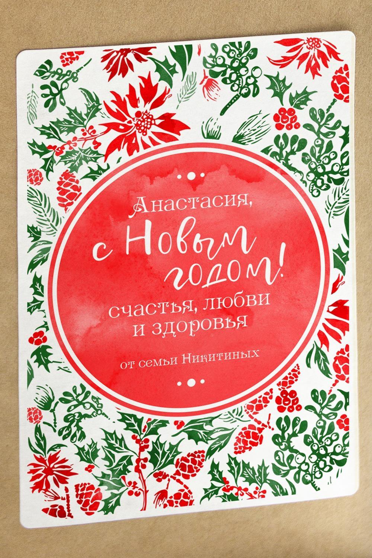 """Чай с Вашим именем """"Новогоднее настроение"""""""