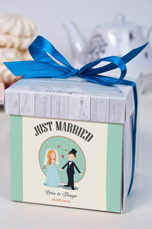 Печенье с предсказанием именное Just MarriedСувениры и упаковка<br>Порадуйте близкого вам человека необычным, а главное вкусным подарком. В каждом печенье можно найти индивидуальное предсказание. В упаковке - 5 шт. Размер коробки: 10х10х10см<br>