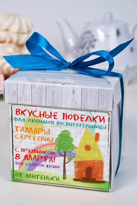 Печенье с предсказанием именное Вкусные поделкиСладости<br>Порадуйте близкого вам человека необычным, а главное вкусным подарком. В каждом печенье можно найти индивидуальное предсказание. В упаковке - 5 шт. Размер коробки: 10х10х10см<br>