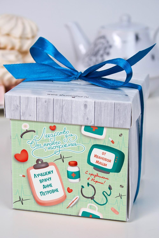 Печенье с предсказанием именное ЛекарствоСувениры и упаковка<br>Порадуйте близкого вам человека необычным, а главное вкусным подарком. В каждом печенье можно найти индивидуальное предсказание. В упаковке - 5 шт. Размер коробки: 10х10х10см<br>
