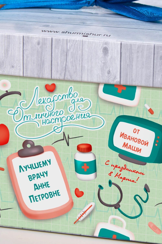 """Печенье с предсказанием """"Лекарство"""" - 2"""