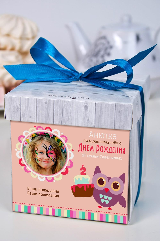 Печенье с предсказанием именное Веселый день рожденияПодарки ко дню рождения<br>Порадуйте близкого вам человека необычным, а главное вкусным подарком. В каждом печенье можно найти индивидуальное предсказание. В упаковке - 5 шт. Размер коробки: 10х10х10см<br>