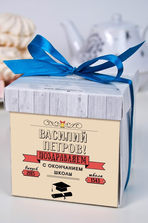 Печенье с предсказанием именное Прощай, школаСувениры и упаковка<br>Порадуйте близкого вам человека необычным, а главное вкусным подарком. В каждом печенье можно найти индивидуальное предсказание. В упаковке - 5 шт. Размер коробки: 10х10х10см<br>