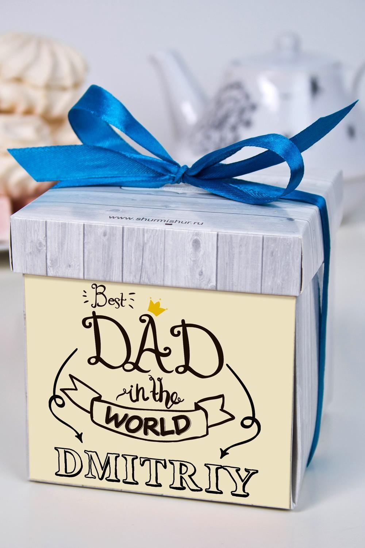 Печенье с предсказанием именное Best dadСувениры и упаковка<br>Порадуйте близкого вам человека необычным, а главное вкусным подарком. В каждом печенье можно найти индивидуальное предсказание. В упаковке - 5 шт. Размер коробки: 10х10х10см<br>
