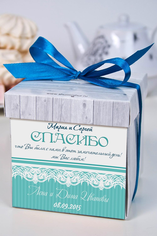 Печенье с предсказанием именное В благодарность гостямСувениры и упаковка<br>Порадуйте близкого вам человека необычным, а главное вкусным подарком. В каждом печенье можно найти индивидуальное предсказание. В упаковке - 5 шт. Размер коробки: 10х10х10см. Внимание! Коробка может отличаться от представленной на фото.<br>