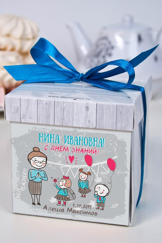 Печенье с предсказанием именное Любовь к знаниямСладости<br>Порадуйте близкого вам человека необычным, а главное вкусным подарком. В каждом печенье можно найти индивидуальное предсказание. В упаковке - 5 шт. Размер коробки: 10х10х10см<br>