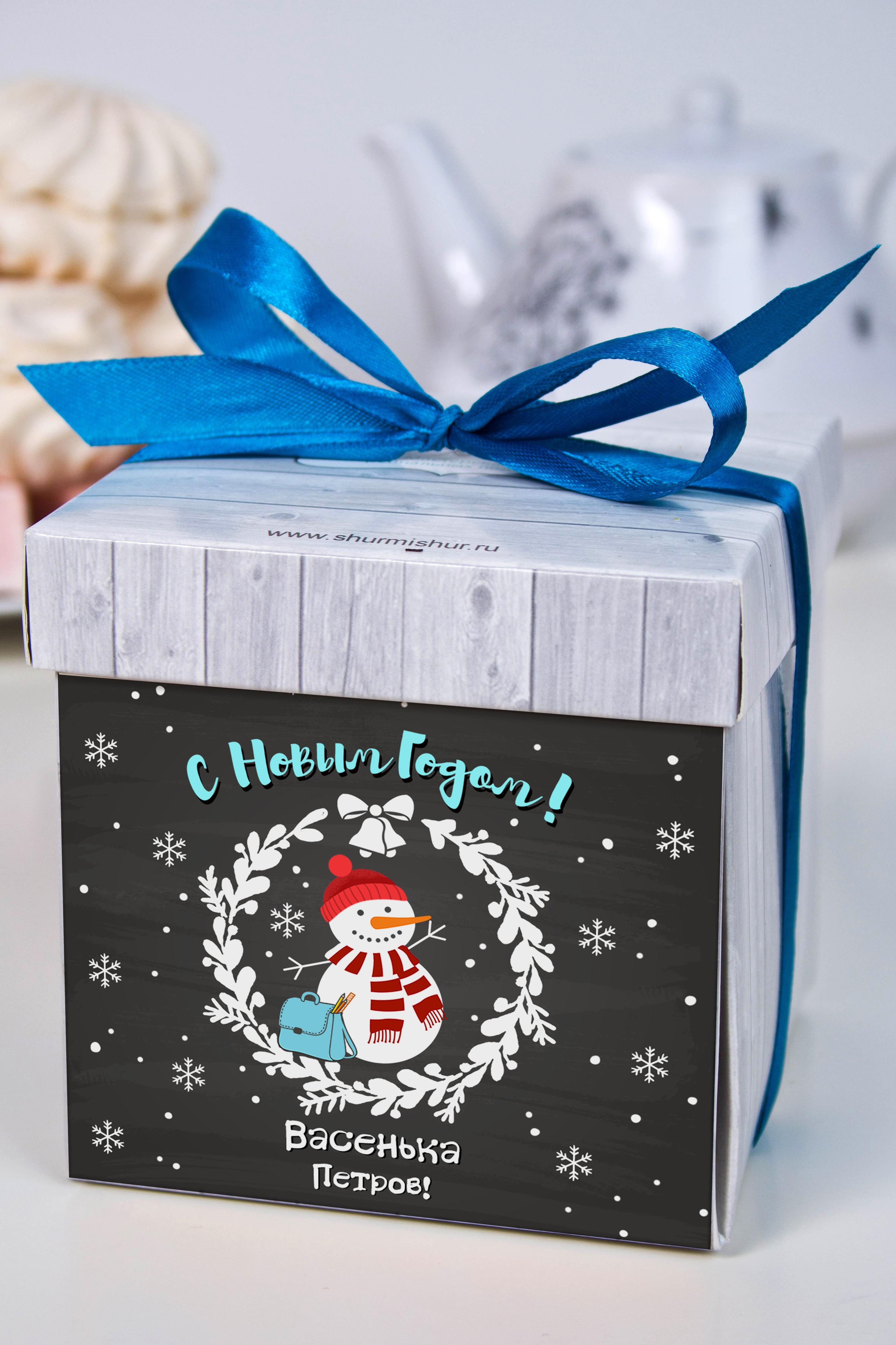 Печенье с предсказанием именное Чудесное времяПорадуйте близкого вам человека необычным, а главное вкусным подарком. В каждом печенье можно найти индивидуальное предсказание. В упаковке - 5 шт. Размер коробки: 10х10х10см<br>