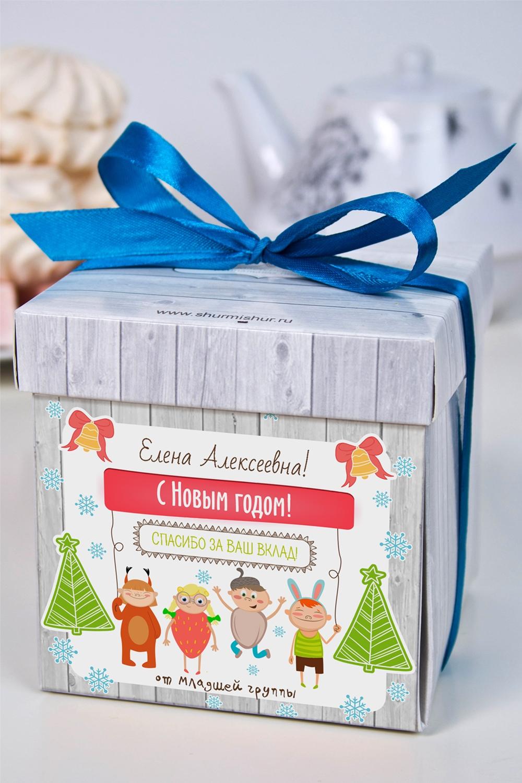 Печенье с предсказанием именное ВоспитателюСладости<br>Порадуйте близкого вам человека необычным, а главное вкусным подарком. В каждом печенье можно найти индивидуальное предсказание. В упаковке - 5 шт. Размер коробки: 10х10х10см<br>