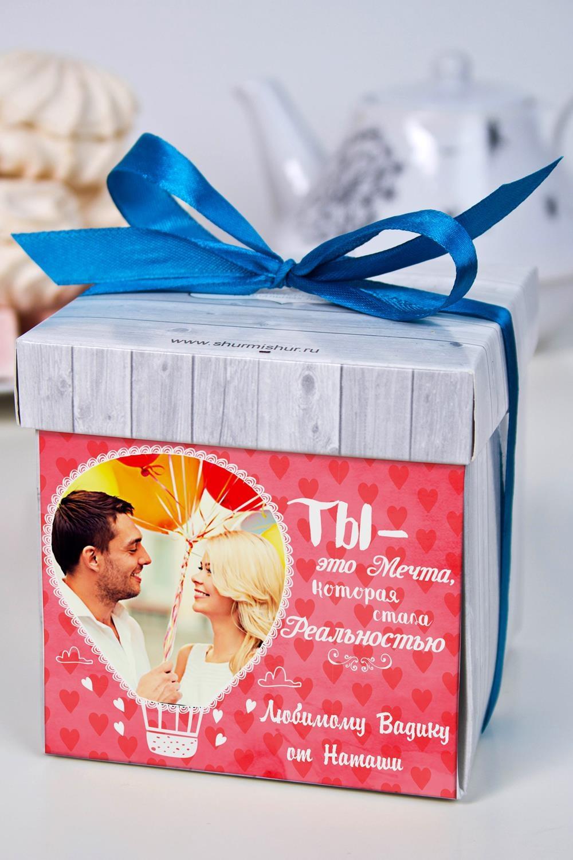 Печенье с предсказанием именное Воздушный шарПодарки для мужчин<br>Порадуйте близкого вам человека необычным, а главное вкусным подарком. В каждом печенье можно найти индивидуальное предсказание. В упаковке - 5 шт. Размер коробки: 10х10х10см<br>