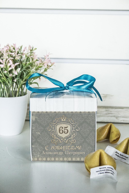 Печенье с предсказанием именное ТоржествоПодарки на день рождения<br>Порадуйте близкого вам человека необычным, а главное вкусным подарком. В каждом печенье можно найти индивидуальное предсказание. В упаковке - 5 шт. Размер коробки: 10х10х10см<br>