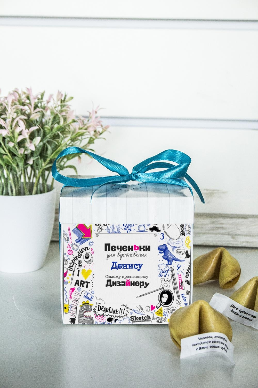 Печенье с предсказанием именное СкетчбукПодарки ко дню рождения<br>Порадуйте близкого вам человека необычным, а главное вкусным подарком. В каждом печенье можно найти индивидуальное предсказание. В упаковке - 5 шт. Размер коробки: 10х10х10см<br>