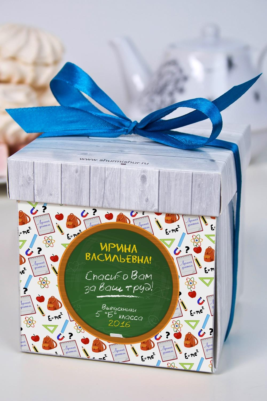 Печенье с предсказанием именное Подарок учителюСувениры и упаковка<br>Порадуйте близкого вам человека необычным, а главное вкусным подарком. В каждом печенье можно найти индивидуальное предсказание. В упаковке - 5 шт. Размер коробки: 10х10х10см. Внимание! Коробка может отличаться от представленной на фото.<br>