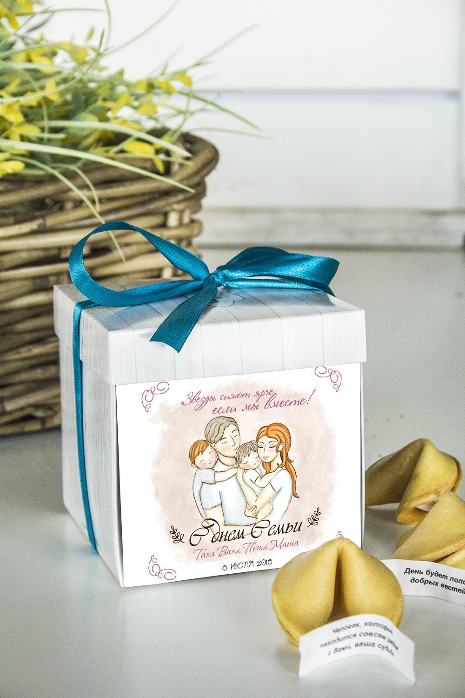 Печенье с предсказанием именное С днем семьиСувениры и упаковка<br>Порадуйте близкого вам человека необычным, а главное вкусным подарком. В каждом печенье можно найти индивидуальное предсказание. В упаковке - 5 шт. Размер коробки: 10х10х10см<br>