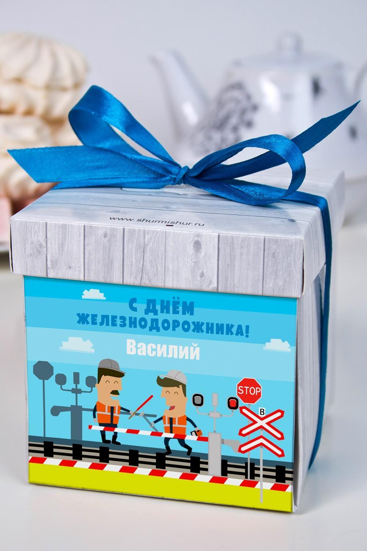 Печенье с предсказанием именное День железнодорожникаСладости с вашим текстом<br>Порадуйте близкого вам человека необычным, а главное вкусным подарком. В каждом печенье можно найти индивидуальное предсказание. В упаковке - 5 шт. Размер коробки: 10х10х10см<br>