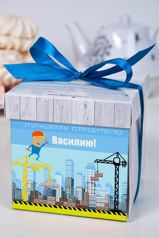 Печенье с предсказанием именное Лучшему строителюСувениры и упаковка<br>Порадуйте близкого вам человека необычным, а главное вкусным подарком. В каждом печенье можно найти индивидуальное предсказание. В упаковке - 5 шт. Размер коробки: 10х10х10см<br>