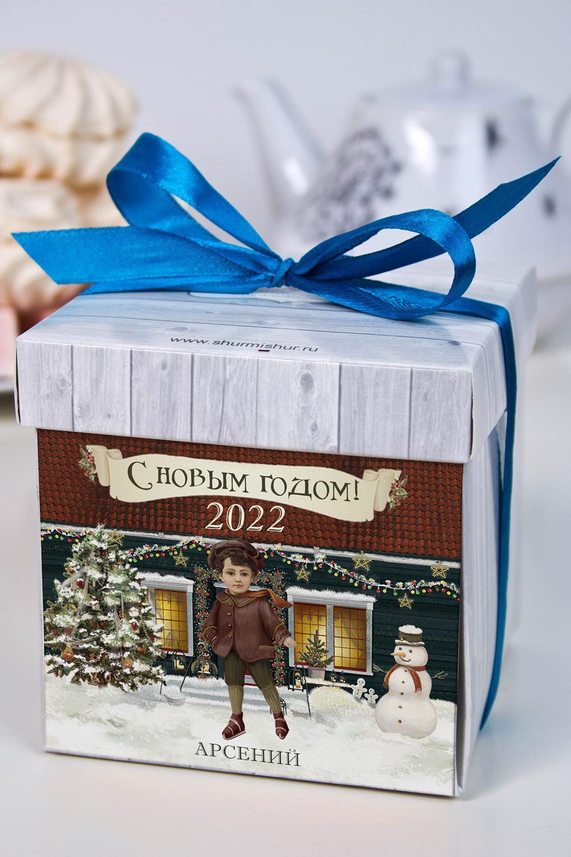 Печенье с предсказанием именное РождествоПодарки для малышей и новорожденных<br>Порадуйте близкого вам человека необычным, а главное вкусным подарком. В каждом печенье можно найти индивидуальное предсказание. В упаковке - 5 шт. Размер коробки: 10х10х10см<br>