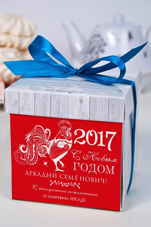 Печенье с предсказанием именное Узорный петухСувениры и упаковка<br>Порадуйте близкого вам человека необычным, а главное вкусным подарком. В каждом печенье можно найти индивидуальное предсказание. В упаковке - 5 шт. Размер коробки: 10х10х10см<br>