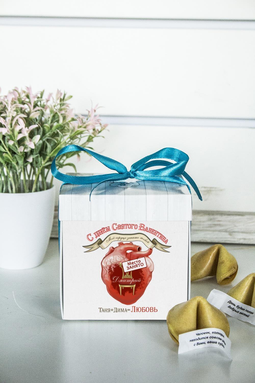 Печенье с предсказанием именное Место в сердцеСувениры и упаковка<br>Порадуйте близкого вам человека необычным, а главное вкусным подарком. В каждом печенье можно найти индивидуальное предсказание. В упаковке - 5 шт. Размер коробки: 10х10х10см. Внимание! Коробка может отличаться от представленной на фото.<br>
