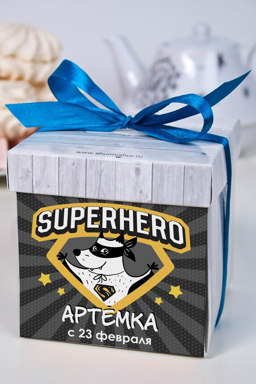 Печенье с предсказанием именное СупергеройПодарки для мужчин<br>Порадуйте близкого вам человека необычным, а главное вкусным подарком. В каждом печенье можно найти индивидуальное предсказание. В упаковке - 5 шт. Размер коробки: 10х10х10см<br>