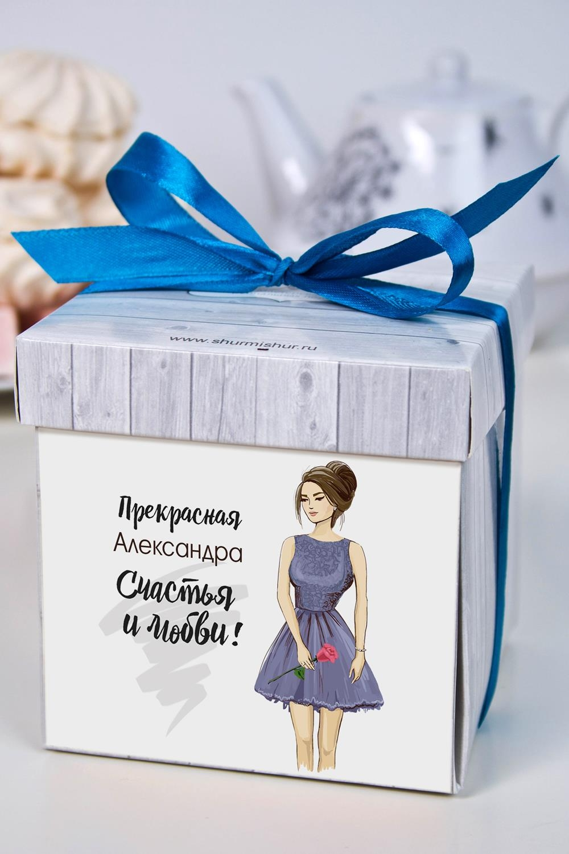 Печенье с предсказанием именное ДевушкаСувениры и упаковка<br>Порадуйте близкого вам человека необычным, а главное вкусным подарком. В каждом печенье можно найти индивидуальное предсказание. В упаковке - 5 шт. Размер коробки: 10х10х10см<br>