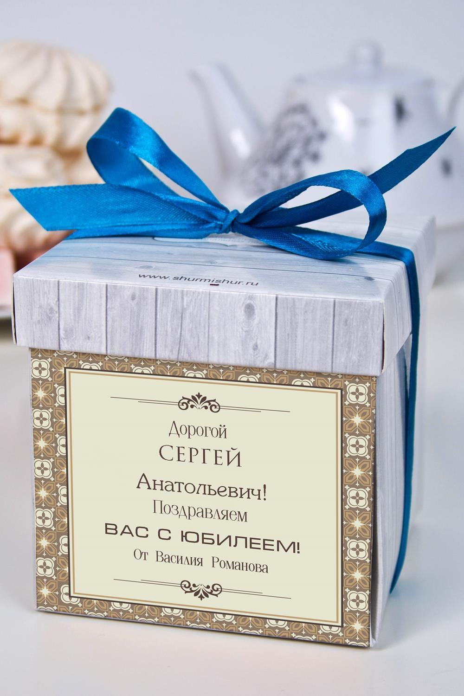Печенье с предсказанием именное Геометрический узорПодарки ко дню рождения<br>Порадуйте близкого вам человека необычным, а главное вкусным подарком. В каждом печенье можно найти индивидуальное предсказание. В упаковке - 5 шт. Размер коробки: 10х10х10см<br>