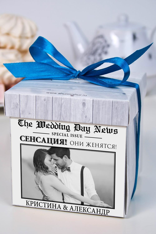 Печенье с предсказанием именное Свадебная газетаСувениры и упаковка<br>Порадуйте близкого вам человека необычным, а главное вкусным подарком. В каждом печенье можно найти индивидуальное предсказание. В упаковке - 5 шт. Размер коробки: 10х10х10см<br>