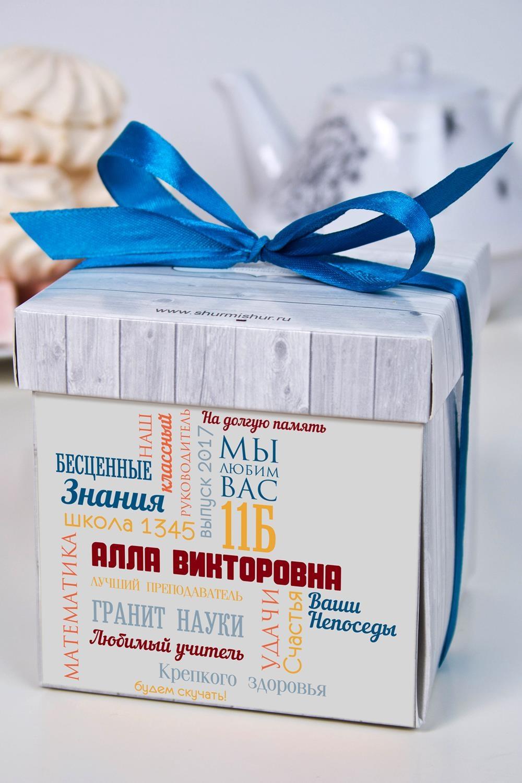 Печенье с предсказанием именное Слова учителюСувениры и упаковка<br>Порадуйте близкого вам человека необычным, а главное вкусным подарком. В каждом печенье можно найти индивидуальное предсказание. В упаковке - 5 шт. Размер коробки: 10х10х10см. Внимание! Коробка может отличаться от представленной на фото.<br>