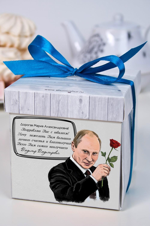 Печенье с предсказанием именное Подарок от ПутинаПодарки ко дню рождения<br>Порадуйте близкого вам человека необычным, а главное вкусным подарком. В каждом печенье можно найти индивидуальное предсказание. В упаковке - 5 шт. Размер коробки: 10х10х10см<br>
