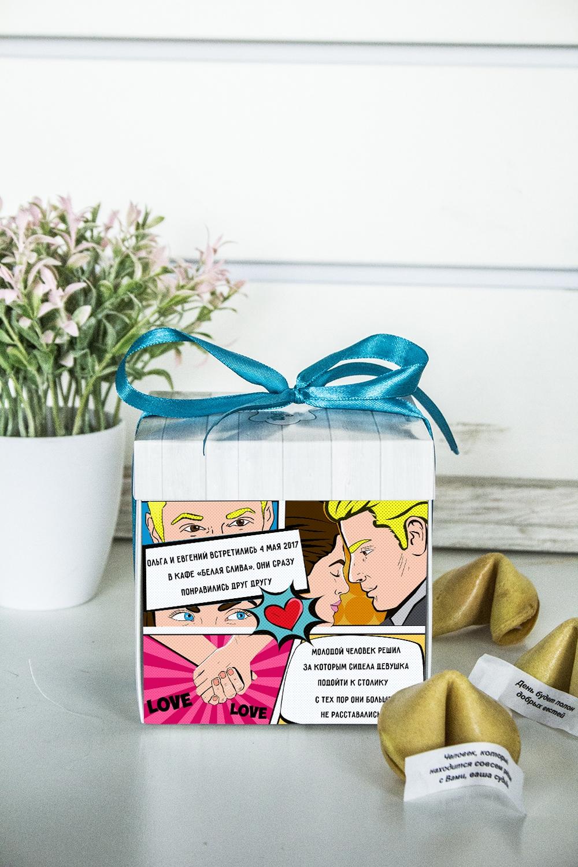 Печенье с предсказанием именное Комикс про любовьПодарки на 14 февраля именные<br>Порадуйте близкого вам человека необычным, а главное вкусным подарком. В каждом печенье можно найти индивидуальное предсказание. В упаковке - 5 шт.<br>