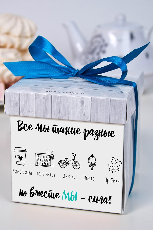 Печенье с предсказанием именное Настоящая семьяСувениры и упаковка<br>Порадуйте близкого вам человека необычным, а главное вкусным подарком. В каждом печенье можно найти индивидуальное предсказание. В упаковке - 5 шт. Размер коробки: 10х10х10см. Внимание! Коробка может отличаться от представленной на фото.<br>