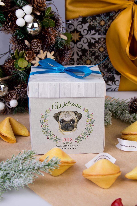 Печенье с предсказанием именное Год собакиСувениры и упаковка<br>Порадуйте близкого вам человека необычным, а главное вкусным подарком. В каждом печенье можно найти индивидуальное предсказание. В упаковке - 5 шт. Размер коробки: 10х10х10см<br>