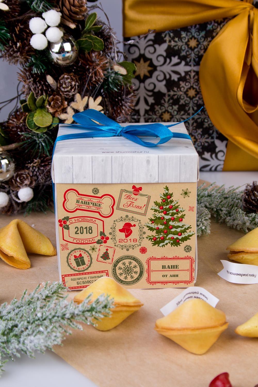 Печенье с предсказанием именное Новогодние штампы