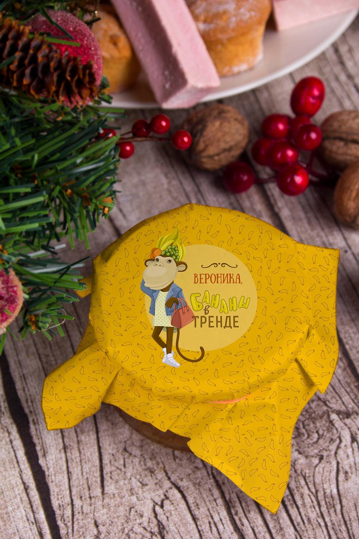 Варенье с Вашим именем Найди свою обезьянкуОригинальные и Необычные подарки<br>Варенье из киви, 200г в персональной упаковке с Вашими пожеланиями<br>