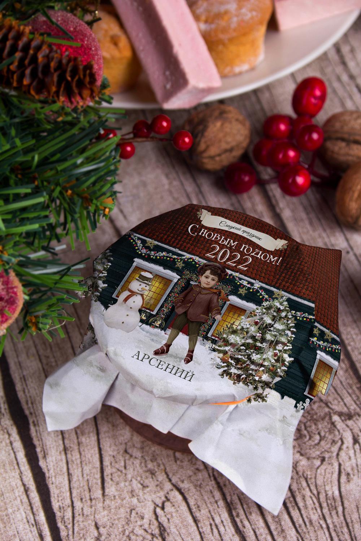 Варенье из киви с Вашим именем РождествоСувениры и упаковка<br>Варенье из киви, 200г в персональной упаковке с Вашими пожеланиями<br>