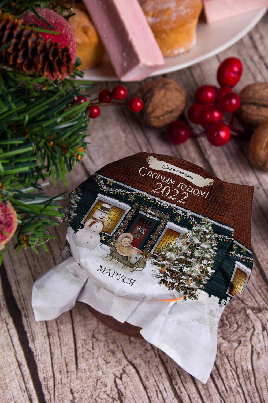 Варенье из киви с Вашим именем РождествоПодарки для малышей и новорожденных<br>Варенье из киви, 200г в персональной упаковке с Вашими пожеланиями<br>