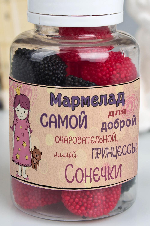 """Мармелад с Вашим именем """"Для принцессы"""" - 2"""