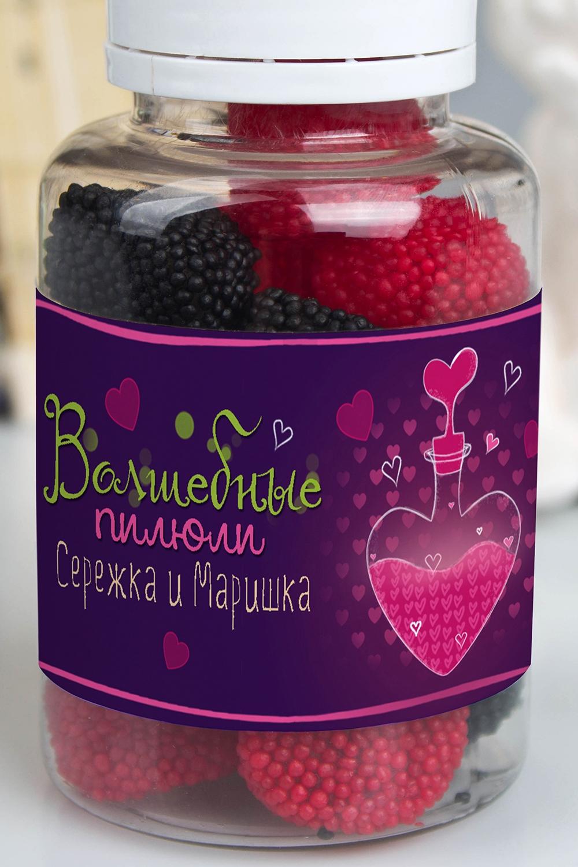 """Мармелад с Вашим именем """"Волшебные пилюли любви"""" - 2"""