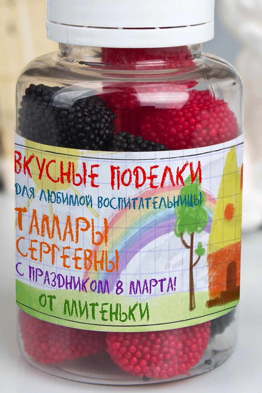 """Мармелад с Вашим именем """"Вкусные поделки"""" - 2"""