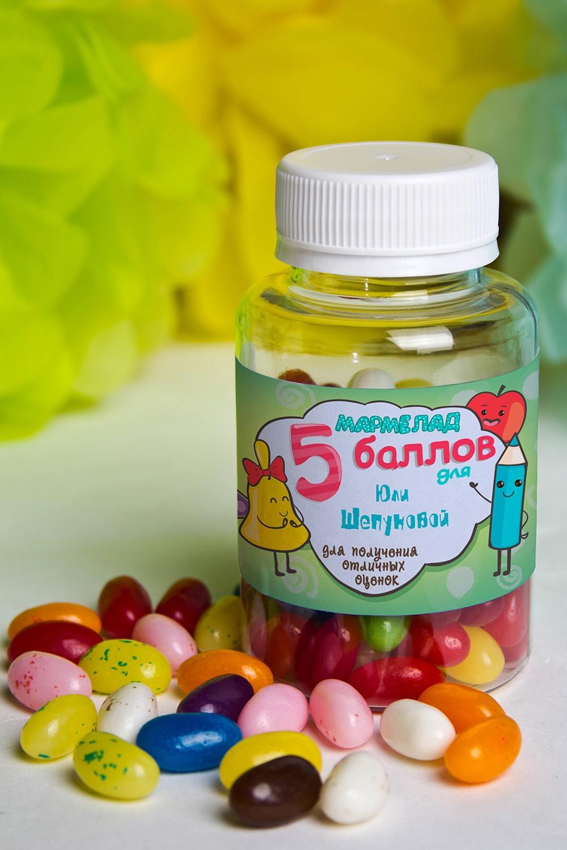 Мармелад «Цветные бобы» с Вашим именем