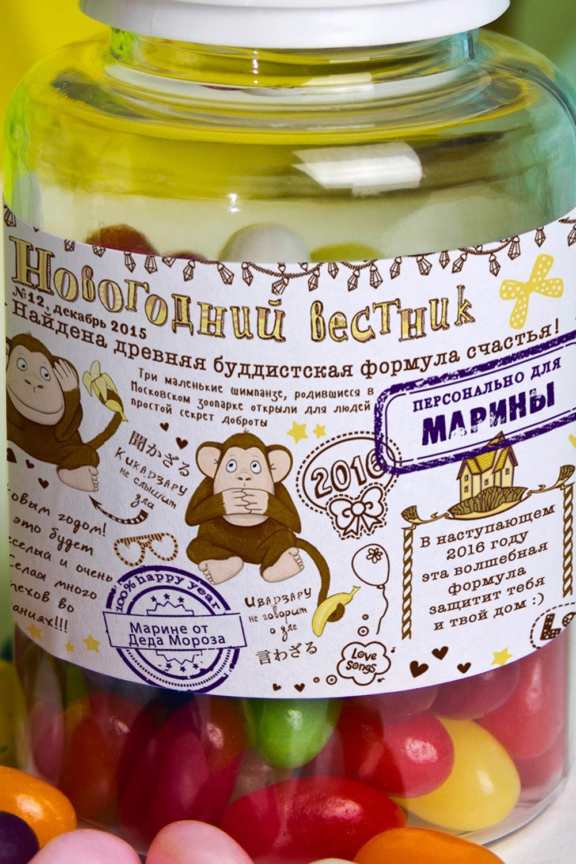 """Мармелад «Цветные бобы» с Вашим именем """"Кикадзару"""" - 2"""