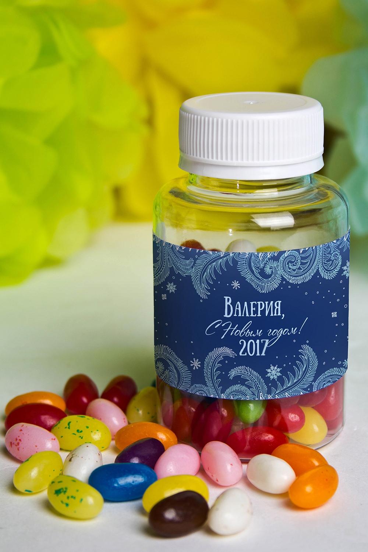 Мармелад «Цветные бобы» с Вашим именем ЗимаСувениры и упаковка<br>Конфеты мармеладные с вашим текстом, 125гр<br>