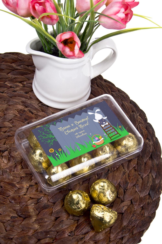 """Купить Оригинальные и Необычные подарки   Коробка шоколадных конфет """"Послание на Пасху"""""""