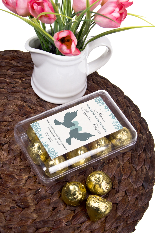 Шоколадные конфеты с Вашим именем