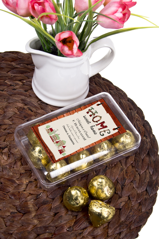 Шоколадные конфеты с Вашим именем С новосельемОригинальные и Необычные подарки<br>Шоколадные конфеты в индивидуальной упакове с Вашим именем и пожеланиями, 180 гр.<br>