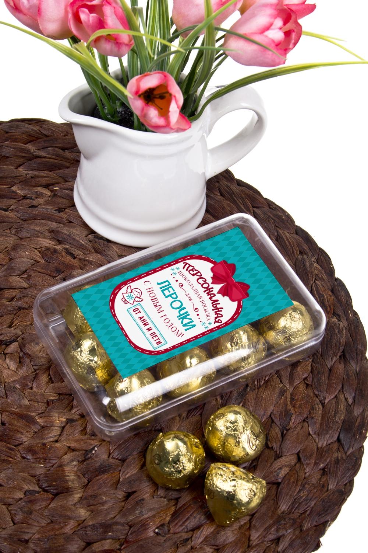 Коробка шоколадных конфет Новогодние подаркиНовогодние сладости<br>Шоколадные конфеты в индивидуальной упакове с Вашим именем и пожеланиями, 180 гр.<br>