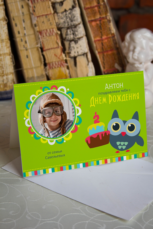 Открытка с вашим текстом Веселый День РожденияСувениры и упаковка<br>Открытка двойная с Вашими фото и поздравлением. Дизайнерская бумага. Размер в сложенном виде 10х15см<br>