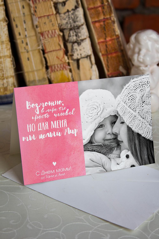 Открытка двойная с Вашим текстом На День материСувениры и упаковка<br>Открытка двойная с Вашими фото и поздравлением. Дизайнерская бумага. Размер в сложенном виде 10х15см<br>