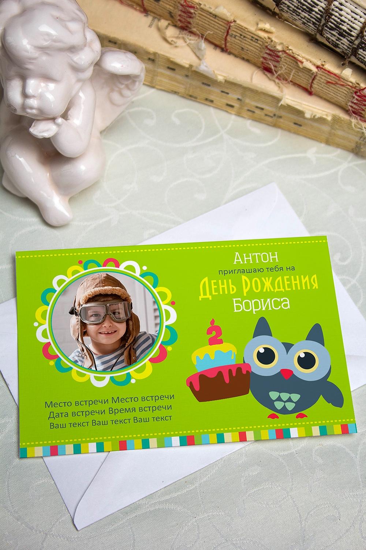 Приглашение с вашим текстом Веселый день рожденияСувениры на День рождения<br>Приглашение с Вашими фото и поздравлением. Дизайнерская бумага. Размер 10х15см<br>